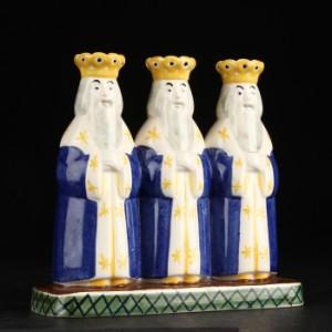 Aluminia Lysestage Hellige Tre Konger Lauritzcom