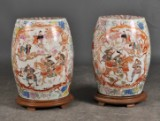 Pair of porcelain stools, China (2)