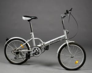 Travel bike, foldecykel | Lauritz.com