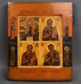 Rare Russian icon with four fields