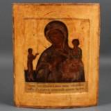 Russisk ikon. Gudsmoder med Jesusbarnet