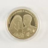 Danmark. Bryllupsmedalje i guld, 750/1000, vægt 17,5 gram