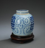 Kinesisk ingefærskrukke 1700-tallet