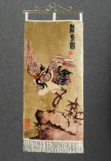 Handknuten matta/väggtextil, Kina, silke, 91 x 46 cm