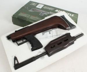 Luftgevær QB57, kal 4,5 - Dk, Aarhus, Egå Havvej - Luftgevær QB57, kal. 4,5 mm. L.795mm Fremstår ubrugt i original emballage.Ifølge loven skal man være minimum 18 år for at erhverve dette luftgevær. - Dk, Aarhus, Egå Havvej