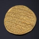 Osmanniske Rige. Süleyman I 'Den Store', sultani 1520-1566 e.Kr.