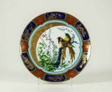 Fat Noritake med ask 1977 Yearly Plate