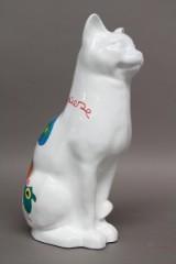 Hannes D'Haese. 'Cat' skulptur.