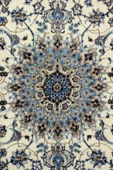 Persisk Nain m/ Silke, 6la, 303 x 205 cm.