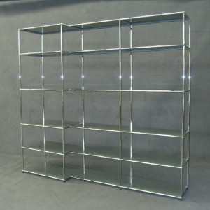 Usm Haller Shelf Lauritz Com