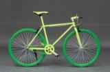 Citybike, grøn