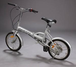 Travel bike, foldecykel Denne vare er sat til omsalg under nyt varenummer 3452402 | Lauritz.com